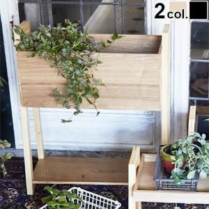 ボタニカル ツール プランターシェルフ|plywood
