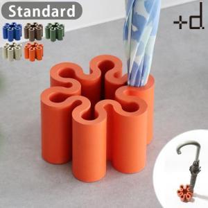 グッドデザイン賞☆受賞 【 h concept 】 umbrella stand  SPLASH スプラッシュ 〔傘立て〕|plywood