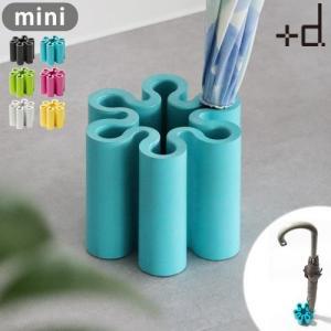 【h concept】 アンブレラスタンド SPLASH 《 mini 》 [スプラッシュ ミニ 傘立て]|plywood