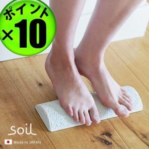 ソイル つちふみ soil tsuchi fumi あすつく対応 ポイント10倍|plywood