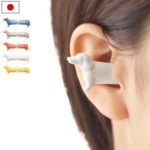 耳栓 ミミペット mimi pet メール便は送料無料|plywood
