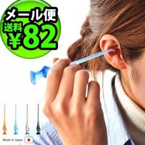 耳かき 耳掃除 +d バーディー イヤーピック|plywood