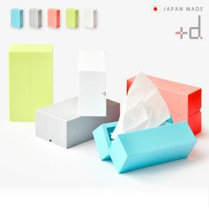 +d Haco Mini Tissue Case ハコ ミニティッシュケース ポケットティッシュケース あすつく対応|plywood