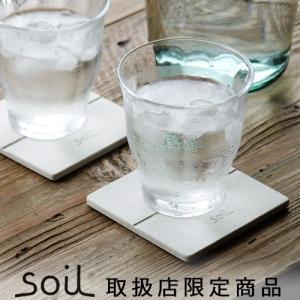 コースター 珪藻土 吸水 おしゃれ ソイル ジェム ひる石コースター 2枚セット soil GEM coaster [ サークル / スクエア ] P2倍|plywood