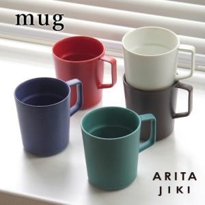 マグカップ 有田焼 ARITA JIKI mug マグ|plywood