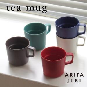 マグカップ 有田焼 ARITA JIKI tea mug ティーマグ|plywood