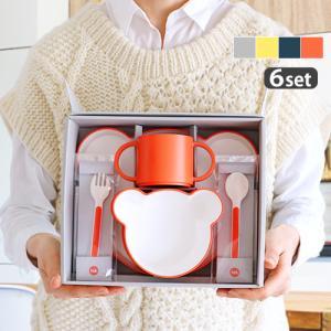 食器セット ベビー クマ キッズディッシュギフトボックス カトラリー ベア