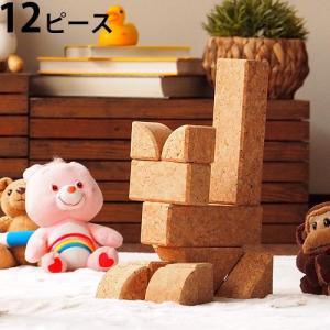 おもちゃ コルクつみき 12ピース P10倍|plywood