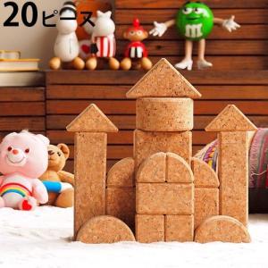 おもちゃ コルクつみき 20ピース P10倍|plywood