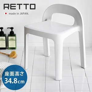 バスチェア レットー A ラインチェア I'mD RETTO A LINE Chair [JI-RETALCHW]|plywood
