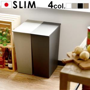 ゴミ箱 ふた付き おしゃれ クード シンプル スリム kcud simple slim 送料無料(沖縄・離島除く)|plywood