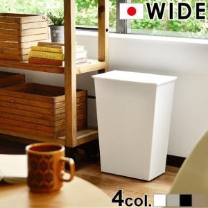 ゴミ箱 ふた付き おしゃれ クード シンプル ワイド kcud simple wide 送料無料(沖縄・離島除く)|plywood