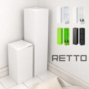 【 h concept 】 RETTO レットー トイレブラシ|plywood
