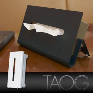 TAOG タオ ティッシュスタンド|plywood