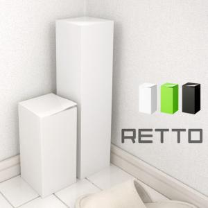 【h concept】 RETTO レットー コーナーポット|plywood