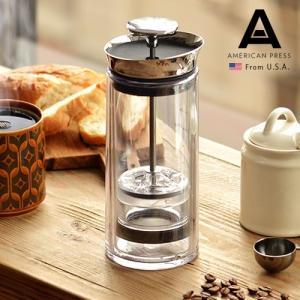 コーヒーメーカー アメリカンプレス American Pre...