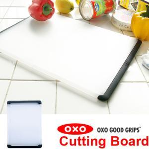【OXO】 オクソー カッティングボード 《小》 plywood