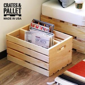 靴箱 木箱 収納ボックス 収納 アンティーク クレート&パレット ディヴァイデッド クレート [CP-69080] 送料無料|plywood