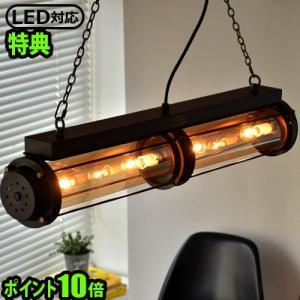 照明 ペンダントライト ハモサ シリンダーランプ [CM-008BK] HERMOSA|plywood