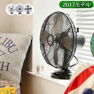 扇風機 おしゃれ ハモサ レトロファンテーブル RF-011|plywood