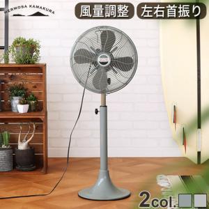 扇風機 おしゃれ ハモサ レトロファンフロア RF-021|plywood