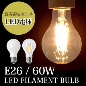 LEDフィラメント電球 [E26/60W] FILAMENT BULB NL-LEDA|plywood