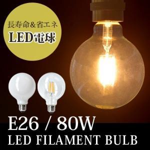 LEDフィラメント電球 [E26/80W] FILAMENT BULB NL-LEDG|plywood