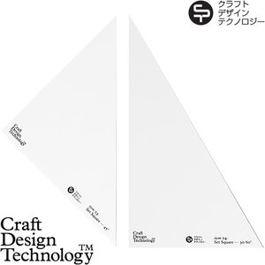 Craft Design Technology 三角定規セット item03:Set Square|plywood