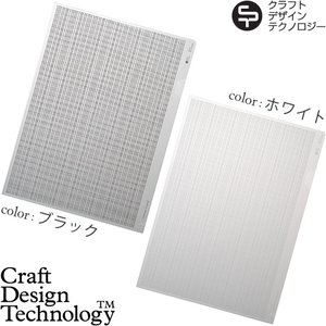 Craft Design Technology クリアファイル [A4] 5枚セット item07:A4 Clear File|plywood