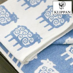KLIPPAN クリッパン コットン ハーフ ブランケット (ヒツジ)