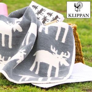 【送料無料】 KLIPPAN コットン ミニブランケット [ ムース ]|plywood