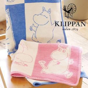 【送料無料】 KLIPPAN コットン ミニブランケット 《 ムーミン 》 70×90