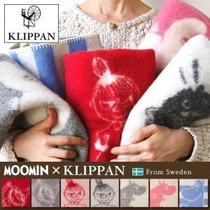 クリッパン KLIPPAN ウール ミニブランケット ムーミン コレクション