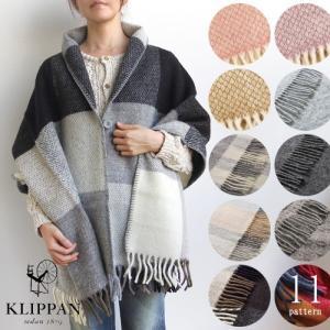 大判ストール ブランケット KLIPPAN クリッパン ウール ストール コレクション eco wool 送料無料|plywood