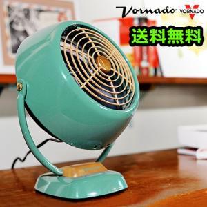 扇風機 静音 ボルネード クラシック サーキュレーター VORNADO CLASSIC CIRCULATOR FAN VFANJR-JP モデル グリーン 送料無料 P10倍|plywood