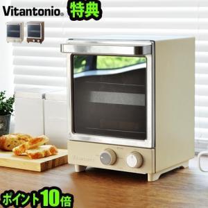 ビタントニオ 縦型オーブントースター VOT-20|plywood
