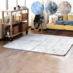 フロスト ラグ Frost Rug [190×190]|plywood