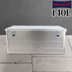 ヒューナースドルフ アルミニウム プロフィー ボックス 140L|plywood