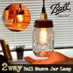 照明 おしゃれ ペンダントライト メイソンジャー ランプ BALL社 あすつく対応|plywood