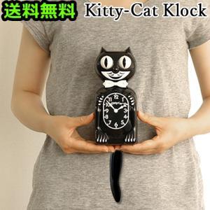 Kitty-Cat Klock キティ キャット クロック ...