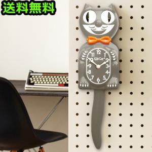 キットキャットクロック モダーンアートグレー Kit-Cat Klock Modern art gray 送料無料 あすつく対応 ポイント10倍