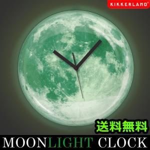 キッカーランド ムーンライトクロック KIKKERLAND Moon Light Clock 送料無料 あすつく対応|plywood