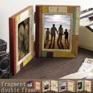 フォトフレーム 写真立て フラグメント ダブル フレーム Fragment Double Frame 送料無料|plywood