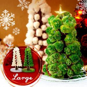 """マジッククリスマスツリーはその名通り""""魔法のクリスマスツリー""""!その秘密は組み立ててから約12時間ほ..."""