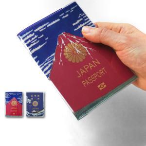 パスポートケース Akafuji Aofuji あかふじ あおふじ パスポートカバー メール便OK