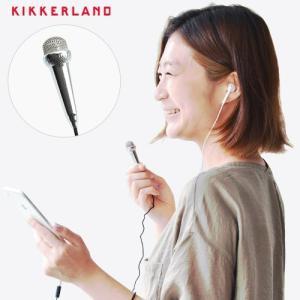 キッカーランド ミニカラオケマイクロフォン|plywood