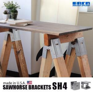 エブコ ソーホース ブラケット SH4|plywood