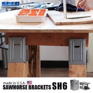 エブコ ソーホース ブラケット SH6|plywood