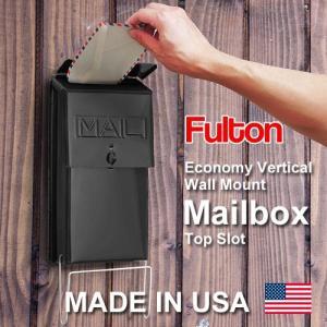 エコノミーバーティカルウォールマウント メールボックス トップスロット|plywood