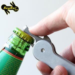 KeyBar キーバー ボトル オープナー|plywood
